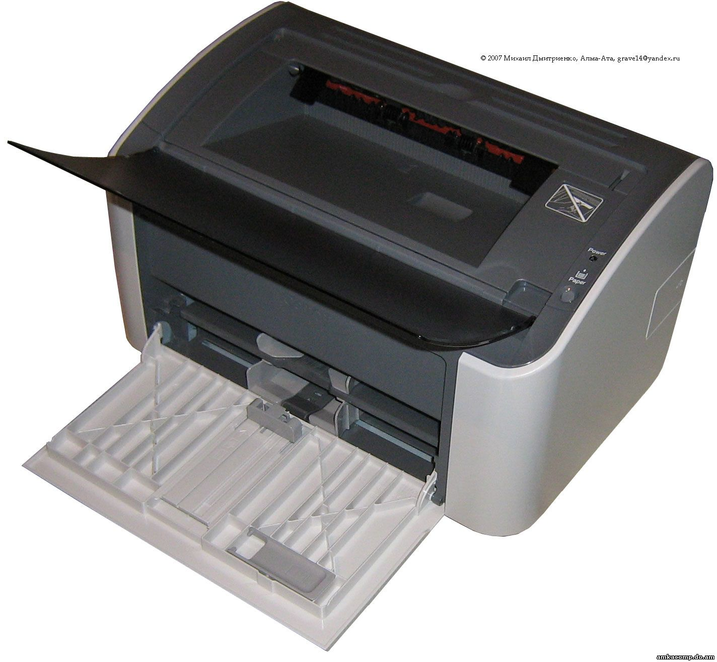 скачать драйвер canon lbp-810 printer driver xp